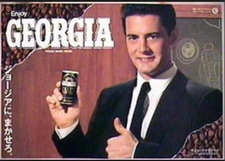 Kyle MacLachlan as Agent Cooper in Georgia Coffee ad