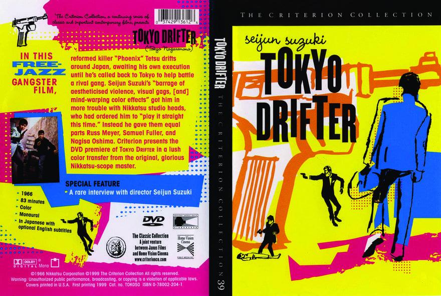 Criterion Collection #39, Tokyo Drifter, directed by Seijun Suzuki
