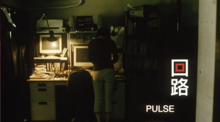 Pulse title card showing a woman standing in front of a computer.