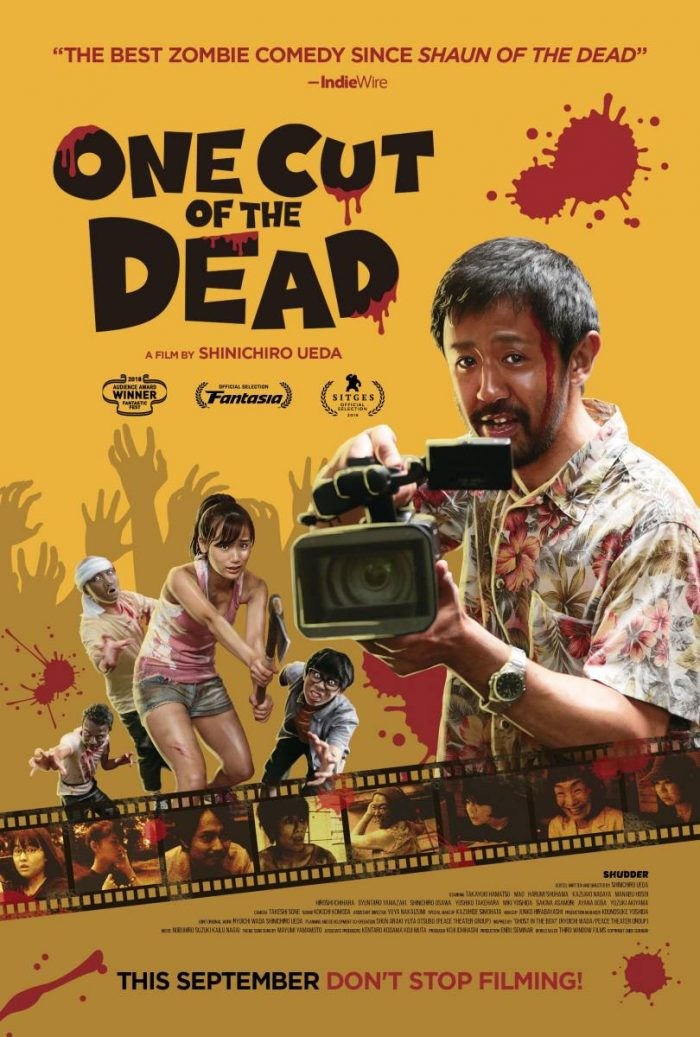 The theatrical poster for One Cut of the Dead.