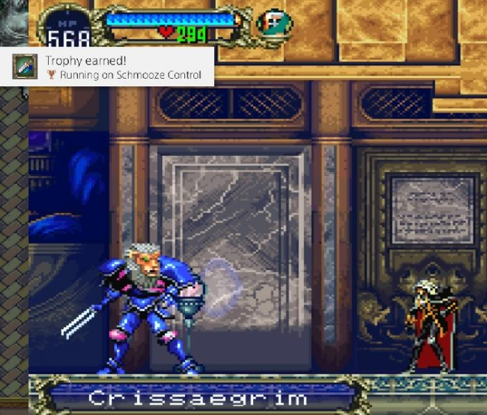 Alucard gets the Crissaegrim sword which makes the game insanely easy. In the image, the Lion warrior faces Alucard.