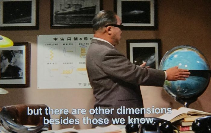 UFO Technician from Ghidorah