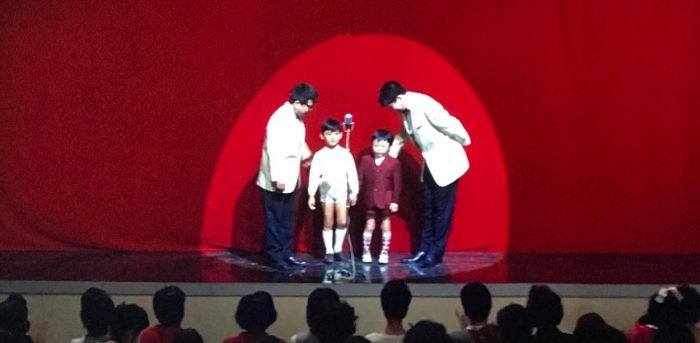 Red Curtain Scene in Ghidorah