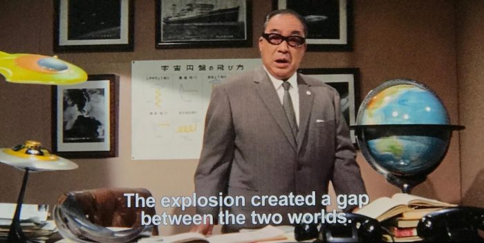 UFO Technician explaining about two worlds from explosion on Mount Aso