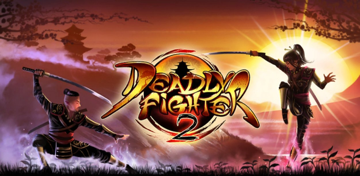 Deadly Fighter 2 Title Screen