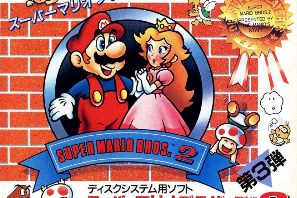 The Japanese Version Of Super Mario Bros 2 Is Maddeningly Difficult
