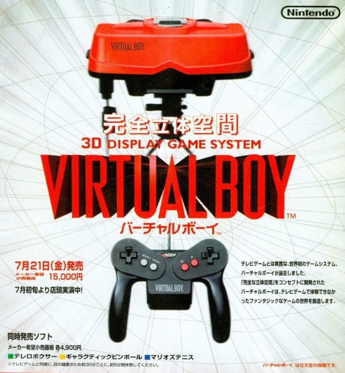 A Japanese Advertisment for the Virtual Boy.