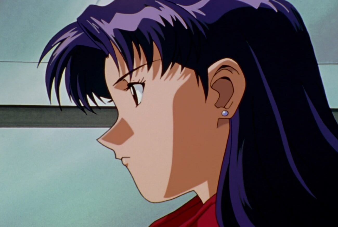 A profile shot of Misato's face