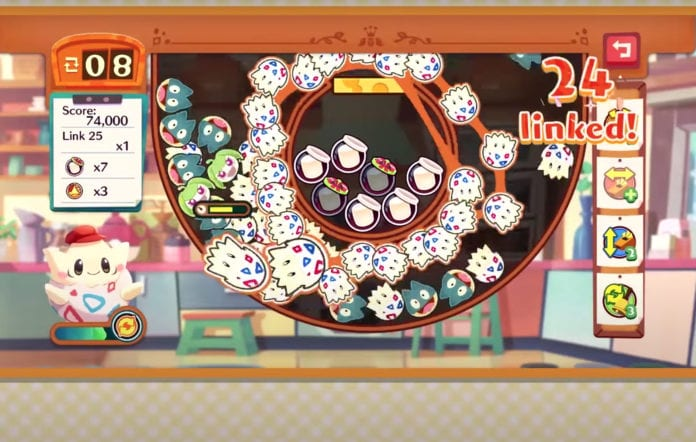 Pokemon icons being collected in a circular pattern in the middle of a game screen, stats and items on the left and right