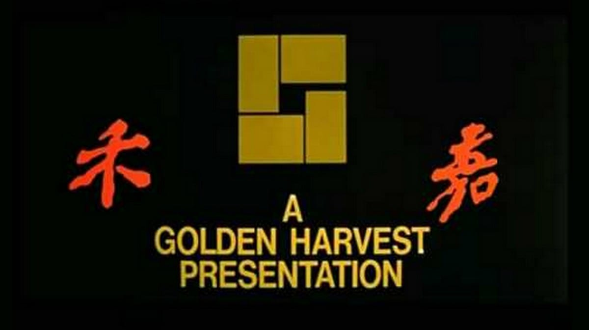 The Golden Harvest logo. Gold on a black background.