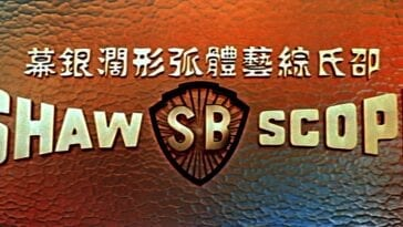 The Shaw Brothers Logo on it's classic orange and blue glass background