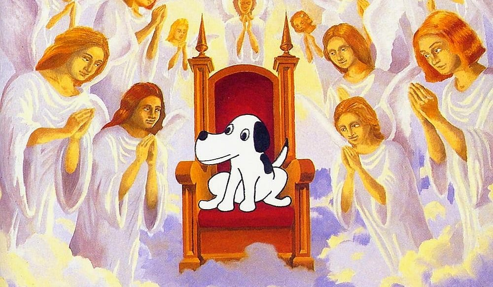 A cartoon dog sits on a throne surrounded by supplicating angels on the cover of David Byrne uh-oh